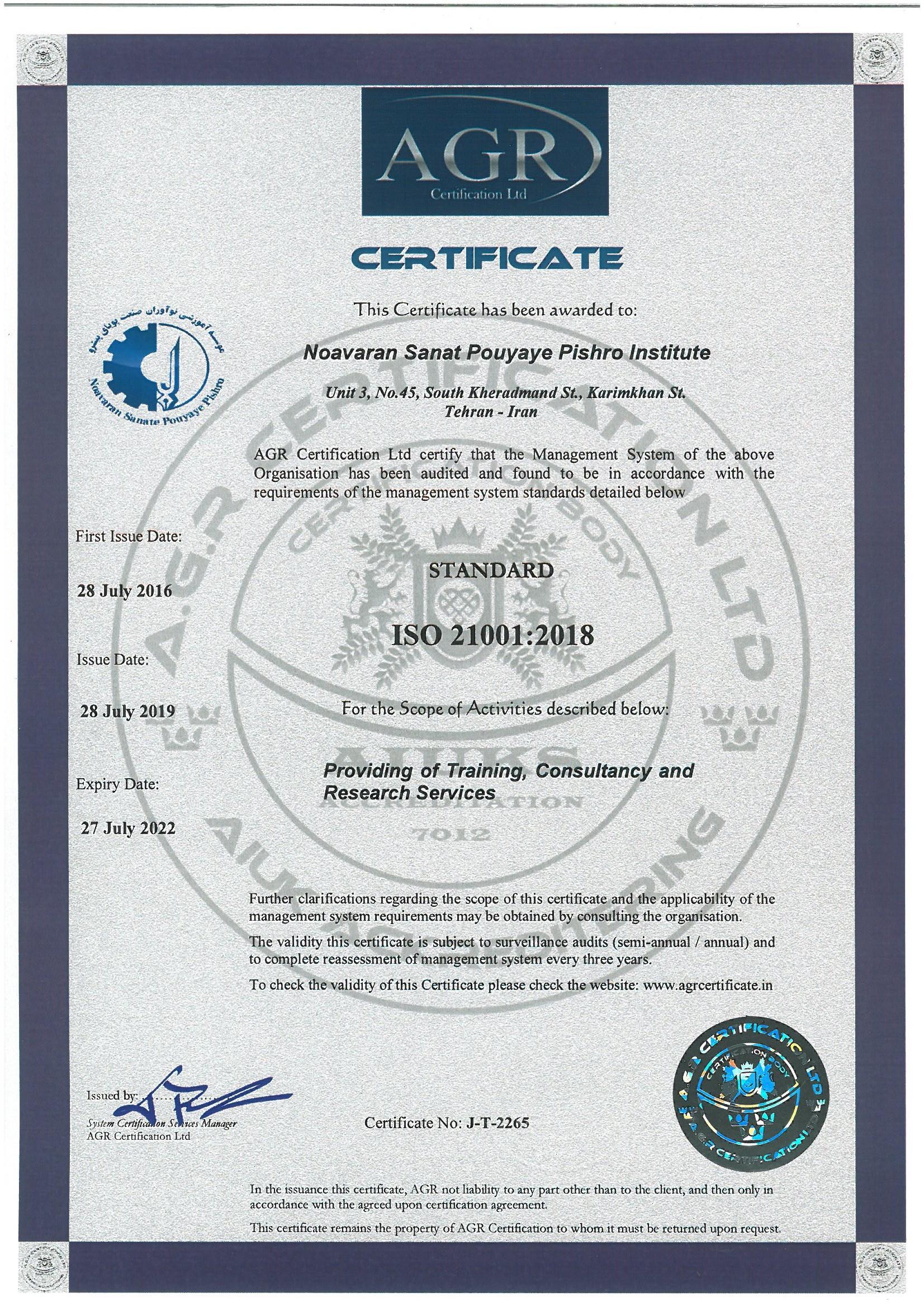SKMBT_C45219090200560