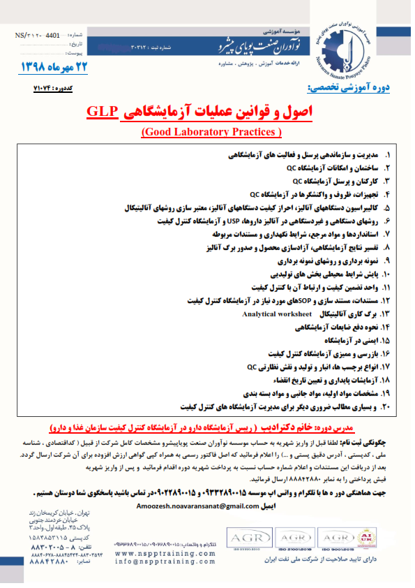 glp_001